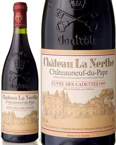 シャトーヌフ デュ パプ キュヴェ デ カデット[1995] シャトー ラ ネルトー(赤ワイン)[tp][S]
