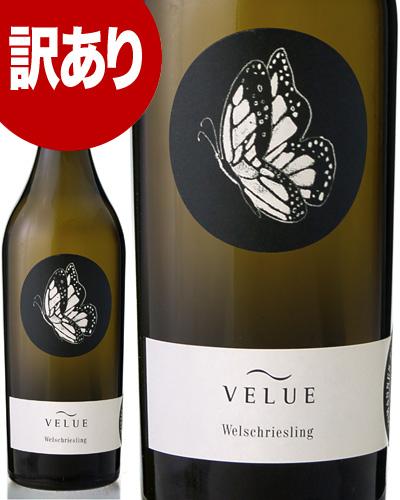 veryu·verushurisuringu[2013]約翰尼斯·tsuiringa(白葡萄酒)[M][S][B]