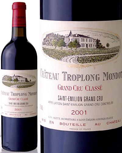 シャトー トロロン モンド [ 2001 ] ( 赤ワイン ) [S]