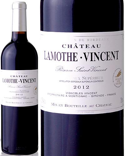 城堡·ramotto·Vincent·貯備[2012](紅葡萄酒)[S]