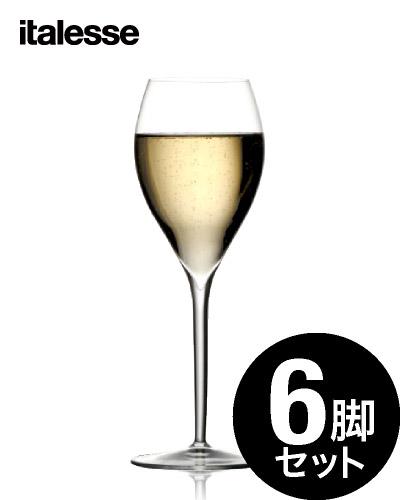 ☆ 箱入り イタレッセ(italesse) グランクリュシャンパン 6脚セット(ITL049SC) (ワイン(=750ml)4本と同梱可)