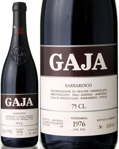 バルバレスコ[1976]ガヤ(赤ワイン)[tp][S]