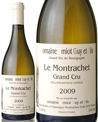ル モンラッシェ グラン クリュ[2009]ギィ アミオ(白ワイン)[tp][S]