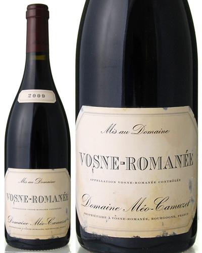 ヴォーヌ ロマネ [2009]メオ カミュゼ(赤ワイン)[tp][S]