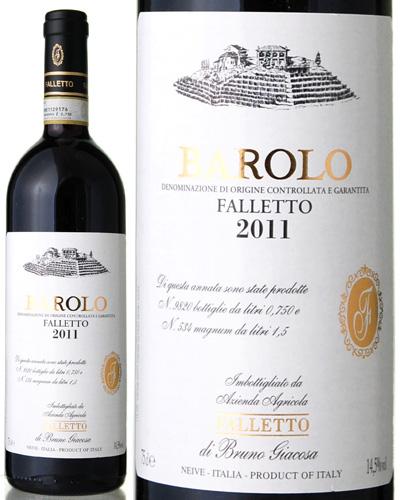 バローロ ファレット[2011] ブルーノ ジャコーザ(赤ワイン)[tp][S]