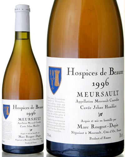ムルソー キュベ ジュアン ウンブロ[1996]マルク ルジェ デュパン(オスピスドボーヌ)(白ワイン)[tp][S]
