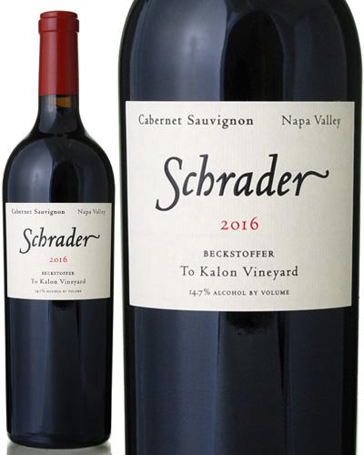 T6 カベルネ ソーヴィニヨン ベクストファー ト カロン S レビューを書けば送料当店負担 ヴィンヤード2016シュレーダーセラーズ 数量は多 赤ワイン