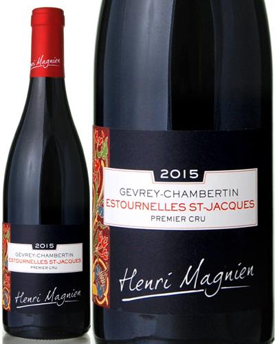 ジュヴレ シャンベルタン プルミエ クリュ エストゥルネル サン ジャック [2015] アンリ マニャン  (赤ワイン)