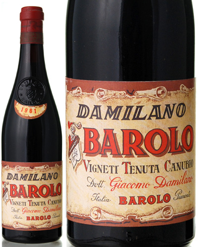バローロ ヴィネッティ カンヌビオ [1961] ダミラーノ  (赤ワイン) ※ラベル瓶&キャップに汚れ・破れ・傷有り※[S]