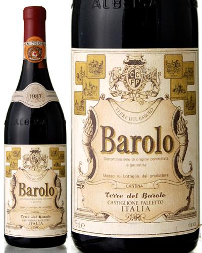 バローロ[1983]テッレ デル バローロ(赤ワイン)[tp][S]