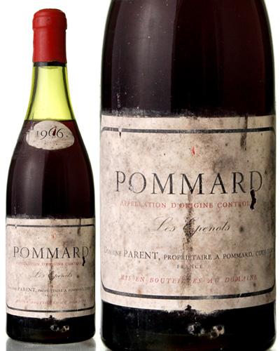 ポマール プルミエ クリュ レ ゼプノ [1966]ジャック パラン ※瓶汚れあり※(赤ワイン)[tp][S]