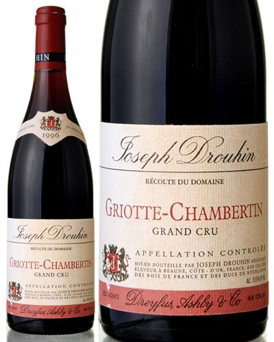 グリオット シャンベルタン グラン クリュ [1996] ジョセフ ドルーアン※ラベルに汚れ 破れあり※ ( 赤ワイン ) [tp] [S]