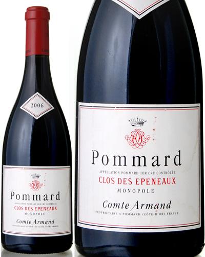 ポマール プルミエ クリュ クロ デ ゼプノ[2006]コント アルマン(赤ワイン)[S]