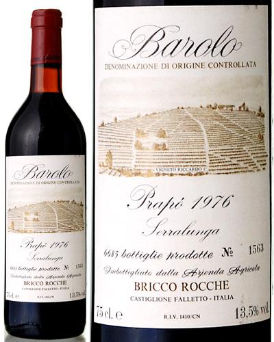 バローロ プラポ[1976]チェレット(赤ワイン)※ラベル瓶&キャップに汚れ・破れ・傷有り※[S]
