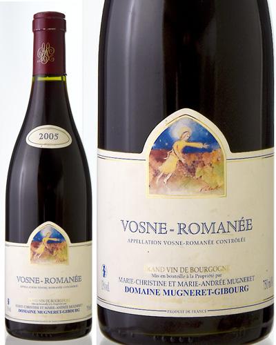 ヴォーヌ ロマネ[2005]ミュニレ ジブール(赤ワイン)