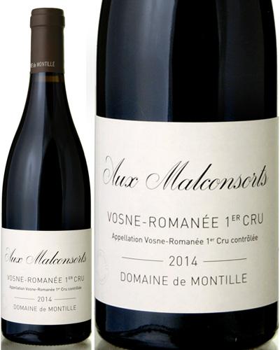 ヴォーヌ ロマネ プルミエ クリュ マルコンソール [2014] ドメーヌ ド モンティーユ( 赤ワイン )