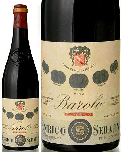 バローロ リゼルヴァ[1962]セラフィーノ(赤ワイン)※ラベル瓶&キャップに汚れ・破れ・傷有り※[S]