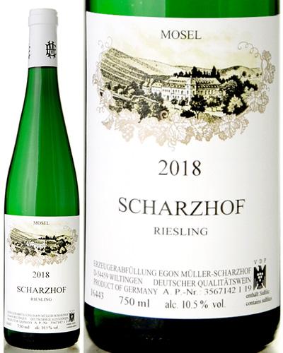 シャルツホーフ [ 2018 ]エゴン ミュラー ( 白ワイン )