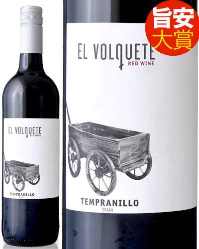 旨安大賞 エル ヴォルケテ テンプラニーリョ スパニッシュ 超激安特価 2019 お得セット 赤ワイン パレット