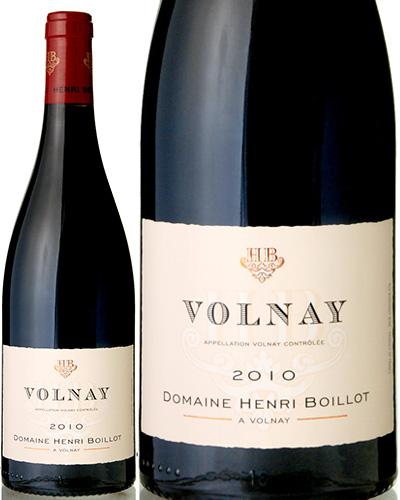 ヴォルネー [ 2010 ]アンリ ボワイヨ ( 赤ワイン ) [S]