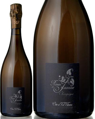 コート ド ヴァルヴィレーヌNV(※ベース2017年ヴィンテージ)ローズ ド ジャンヌ ( 泡 白 ) シャンパン シャンパーニュ [S]