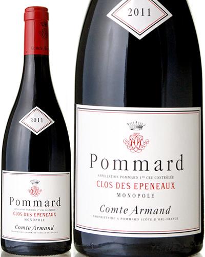 ポマール プルミエ クリュ クロ デ ゼプノ [ 2011 ]コント アルマン ( 赤ワイン ) [S]