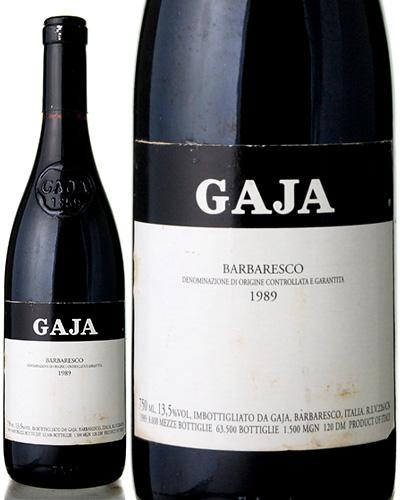 バルバレスコ [ 1989 ]ガヤ ( 赤ワイン ) ※ラベル瓶&キャップに汚れ・破れ・傷有り※ [S]