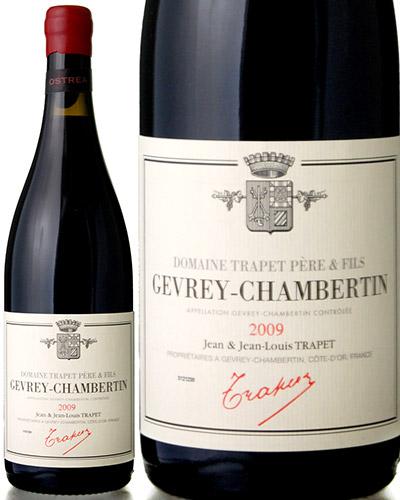 ジュヴレ シャンベルタン キュベ オストレア [ 2009 ]トラペ ペール エ フィス ( 赤ワイン ) [S]