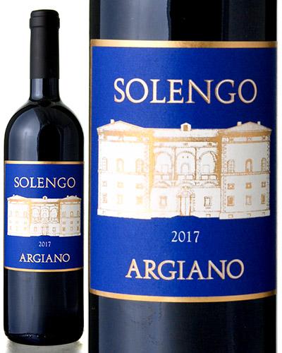 ソレンゴ [ 2017 ]アルジャーノ ( 赤ワイン ) [S]