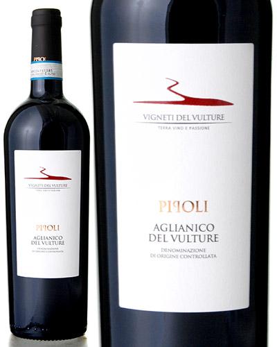 アリアーニコ デル ヴルトゥーレ ピポリ [2018] ヴィニエティ デル ヴルトゥーレ ( 赤ワイン )