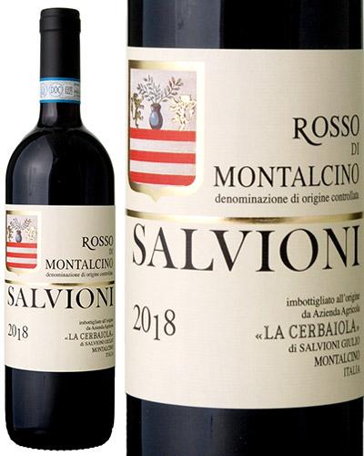 ロッソ ディ モンタルチーノ ラ チェルバイオーラ [ 2018 ]サルヴィオーニ ( 赤ワイン ) [S]