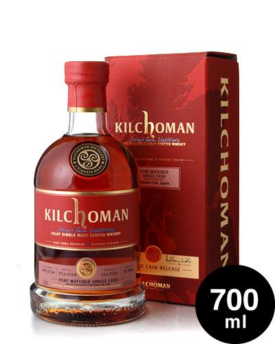 箱入り キルホーマン 2014 5年 ポートワインカスク 700ml 58.7% シングルモルト スコッチウイスキー[S]