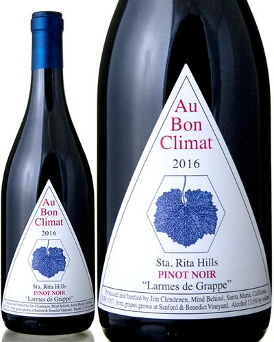 ピノ ( ) ノワール ボン ド 2016 [S] 赤ワイン ]オー [ ラーム グラップ クリマ
