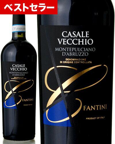 モンテプルチアーノ ダブルッツォ カサーレ ヴェッキオ 2019 赤ワイン イタリア J ファルネーゼ 代引き不可 フルボディ デポー