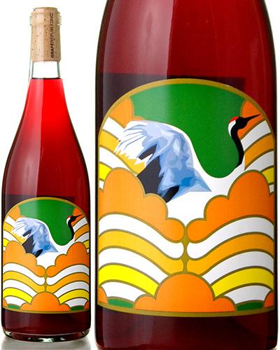 ロッソ 2019 グレープ 驚きの値段 赤ワイン リパブリック S 予約