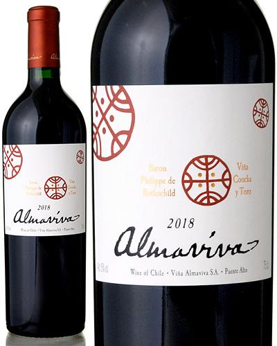 保障 アルマヴィーヴァ 新色追加 2018 赤ワイン