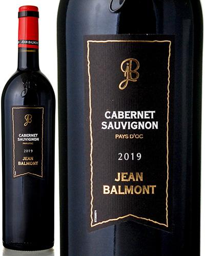 ジャン バルモン 2019 カベルネ ソーヴィニヨン 販売 ド ペイ 海外限定 赤ワイン ヴァン ドック
