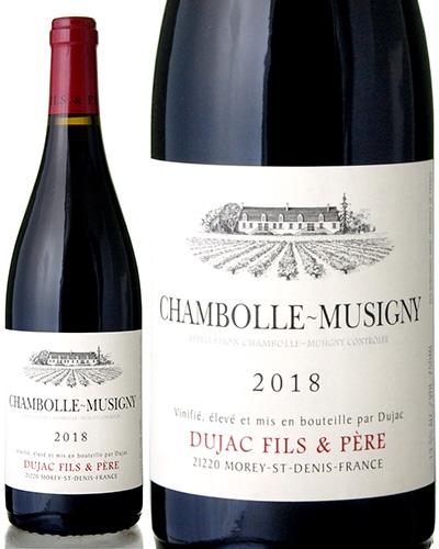 シャンボール 割引も実施中 ミュジニー 2018 デュジャック ペール フィス 100%品質保証! エ 赤ワイン