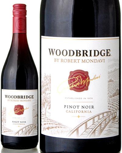 ロバート モンダヴィ ウッドブリッジ ピノ ノワール 正規販売店 赤ワイン 品質保証