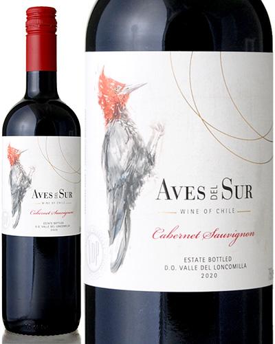 デル スール 2020 即納最大半額 赤ワイン 保障 カベルネ ソーヴィニヨン