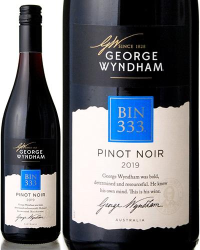定番キャンバス ワイン王国4ツ星 BIN333ピノ ノワール 2019 赤ワイン エステート 爆買いセール ウィンダム