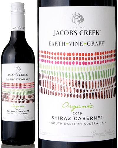 人気の定番 サクラワインアワード2020年ダブルゴールド受賞 オーガニック シラーズ 引き出物 カベルネ ジェイコブス 2019 クリーク 赤ワイン