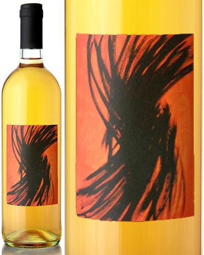 ボスコ ピニョレット 2020 即納 白ワイン 流行のアイテム ボルトロッティ マリア