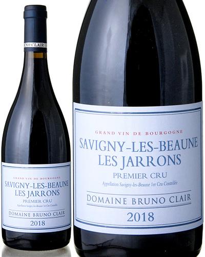 サヴィニー レ ボーヌ 往復送料無料 プルミエ クリュ ジャロン クレール 赤ワイン 買物 ブリュノ 2018