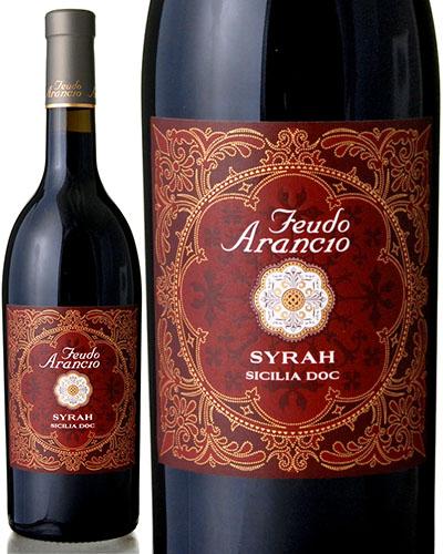 ワイン王国65号5つ星獲得 シラー 2019 アランチョ フェウド 赤ワイン 期間限定で特別価格 出荷
