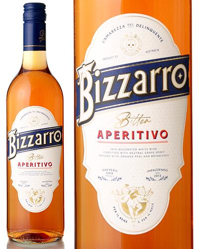 ビッツァーロ ビター 店内全品対象 アペリティーヴォNVデリンクエンテ ヴェルモット 送料無料でお届けします