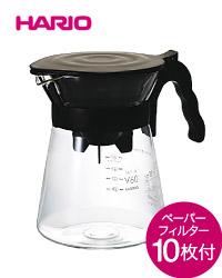 ハリオ HARIO 一部予約 V60ドリップイン VDI-02B 700ml 耐熱ガラス製 休み G コーヒードリッパー コーヒーメーカー