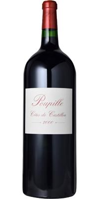 ワイン名 Poupille Magnumプピーユ マグナム ヴィンテージ 2000年 1500ml ミレニアムビンテージ【店舗在庫と共有】
