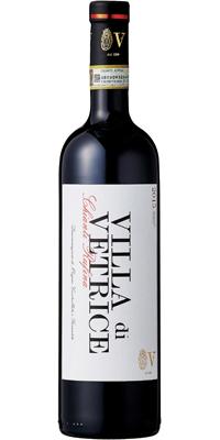イタリア銘醸ワイン キアンティ 飲み比べ 5本 セット