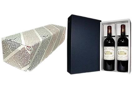 ラッピング 2本入りギフト箱 バースデー 記念日 ギフト 贈物 お勧め 通販 英字 舗 包装紙